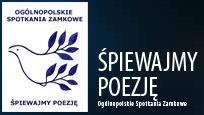38 Ogólnopolskie Spotkania Zamkowe - Śpiewajmy Poezję